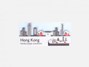 stickypagemarkers_hongkong