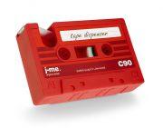 03_red_tape_dispenser_cassette-tape