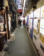 12_hopscotch_tokyo_kichijoji