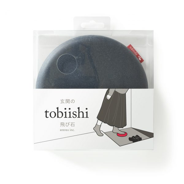 tobiishi - in packaging